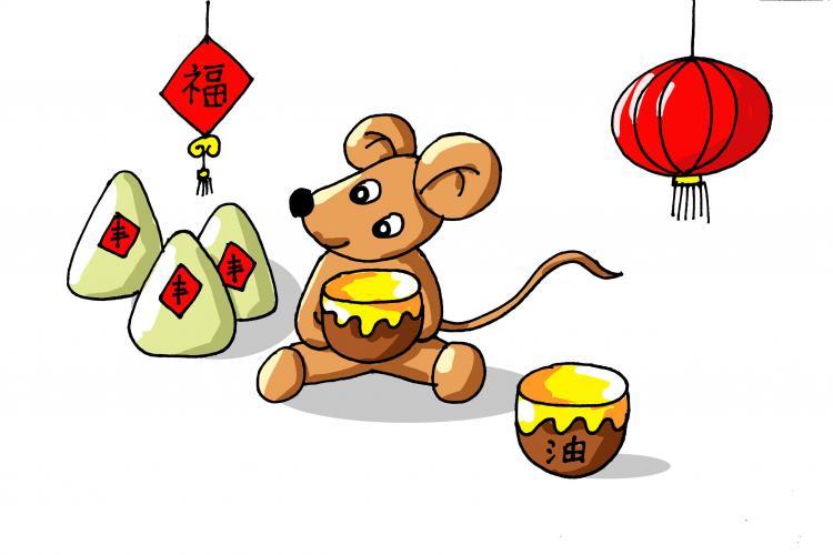 农历12月25日《从九天玄数看2020庚子鼠年十二生肖运程》直播