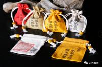 【驱瘟疫防感冒】道家避瘟疫香袋——古人防疫病的大智慧结晶