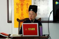 【视频】《全息姓名学——汉字的奥秘》第二讲,易羊会长主讲