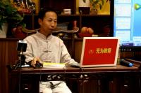 【视频】《九天玄数预测学》第九期公开课第一讲
