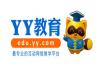 无为教育网络课程YY语音上课指南